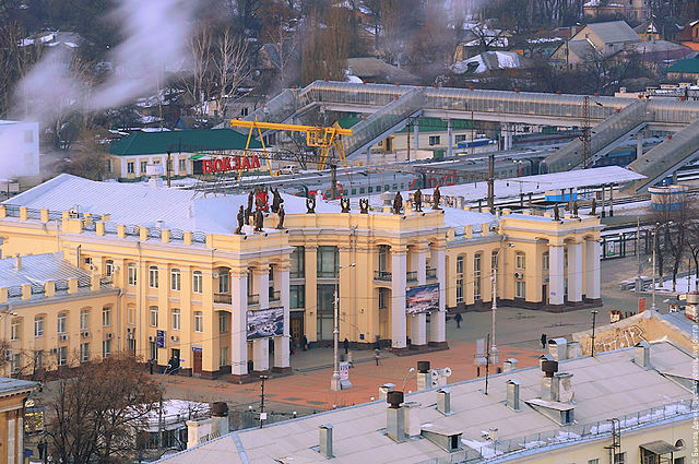 Gare Voronej