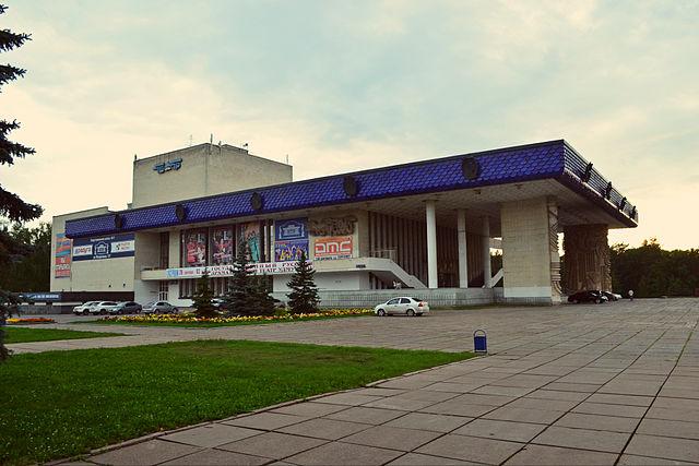 Théâtre-Oufa